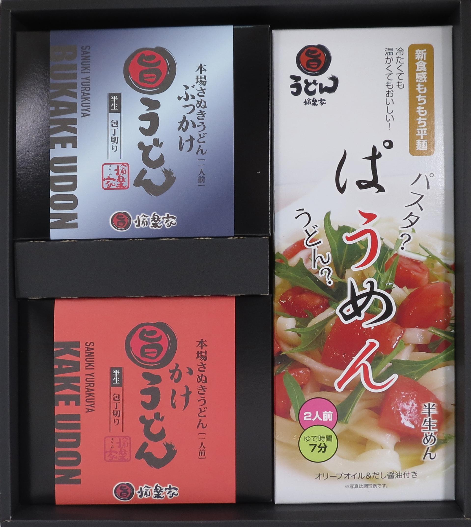 ぱうめん&○旨うどん 4種