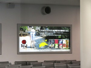 空港の看板2