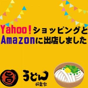 Yahooの看板