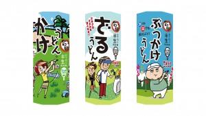 ゴルフ場向け_アイキャッチ